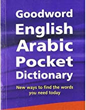 Goodword English Arabic Pocket Dictionary by Rashid Harun - Paperback