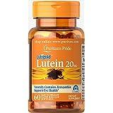 ルテイン20mg60錠 眼にゼアキサンチン含有 ルティゴールド