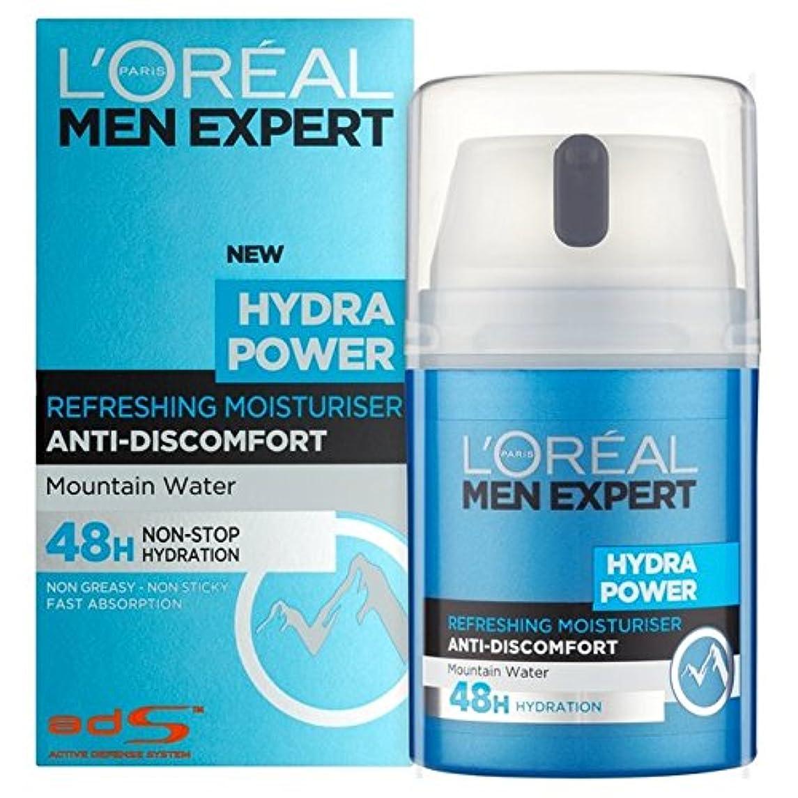 未満聖職者溶けたロレアルパリのメンズ専門ヒドラ電源爽やか保湿50ミリリットル x2 - L'Oreal Paris Men Expert Hydra Power Refreshing Moisturiser 50ml (Pack of 2) [並行輸入品]