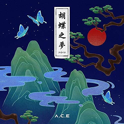 Beat Interactive A.C.E ACE - 胡蝶之夢 HJZM : The Butterfly Phantasy (4th Mini Album) Album+Extra Photocards Set