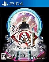 【PS4】AI: ソムニウム ファイル 【CEROレーティング「Z」】