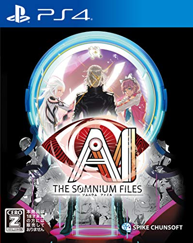 Spike Chunsoft AI: The Somnium Files FOR SONY PS4 PLAYSTATION 4 JAPANESE VERSION