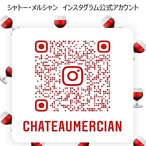 シャトー・メルシャンアンサンブル萌黄[白ワイン辛口日本750ml]