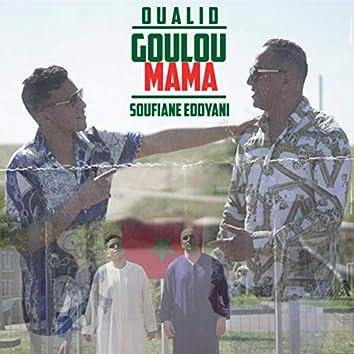 Goulou Mama