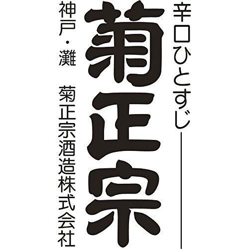 菊正宗上撰さけパック本醸造[日本酒兵庫県1800ml]