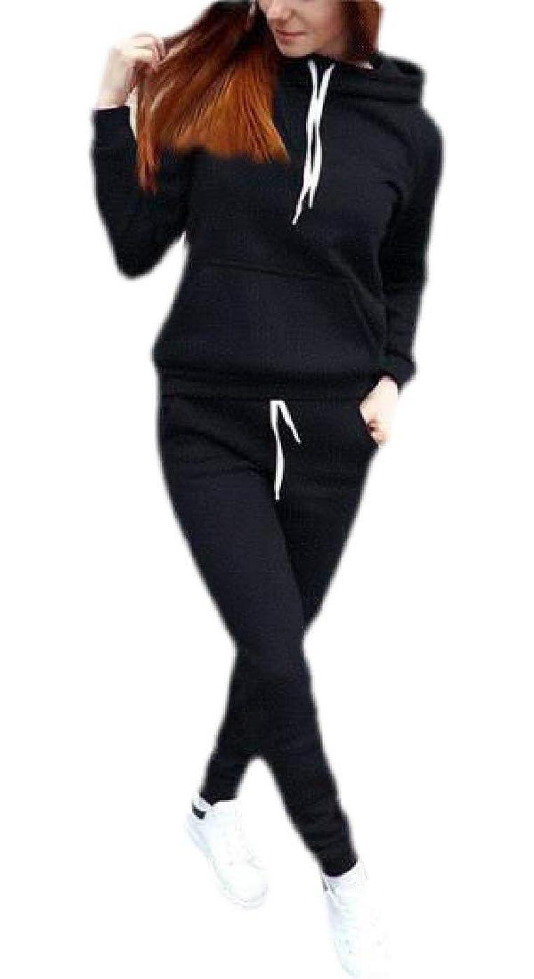 日光いわゆる穿孔する女性2ピース衣装ファッション長袖スウェットシャツとスウェットパンツトラックスーツ