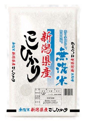 【精米】無洗米 新潟県産コシヒカリ 2kg