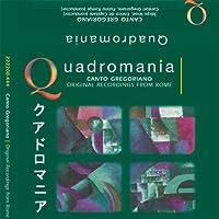 Canto Gregoriano by Cantori Gregoriani (2008-01-01)