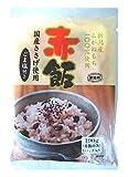 たかの 新潟県産こがねもち赤飯 ごま塩付き 1パック190g