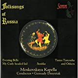 Folksongs of Russia by TRADITIONAL (2006-01-01)