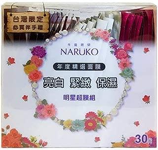 Naruko Annual Best Mask Value Set