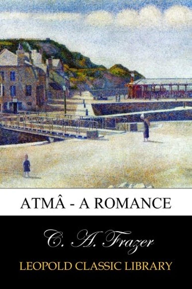 速度ベアリングサークル漂流Atma - A Romance