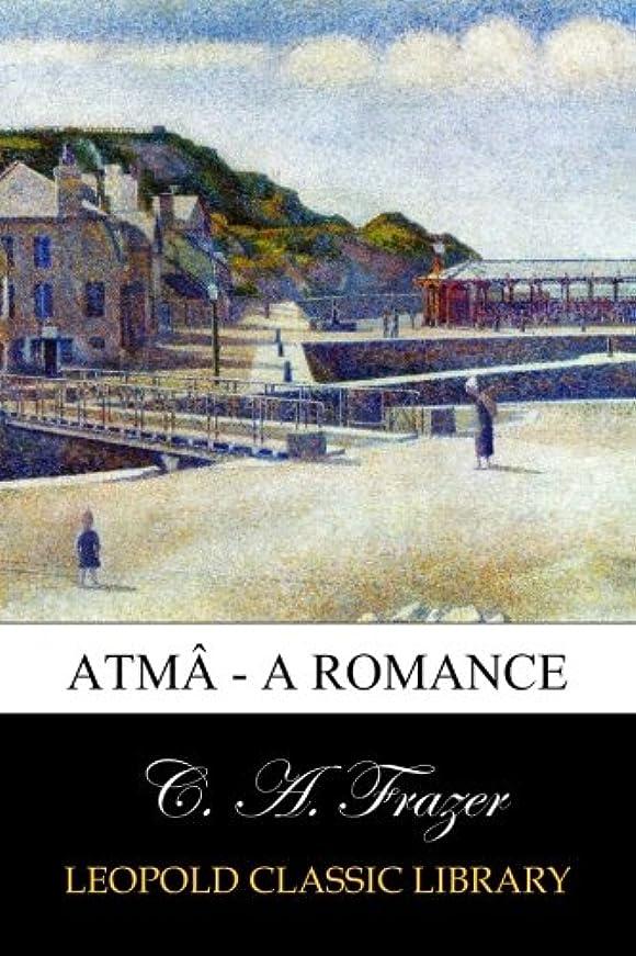 硬い準拠精巧なAtma - A Romance