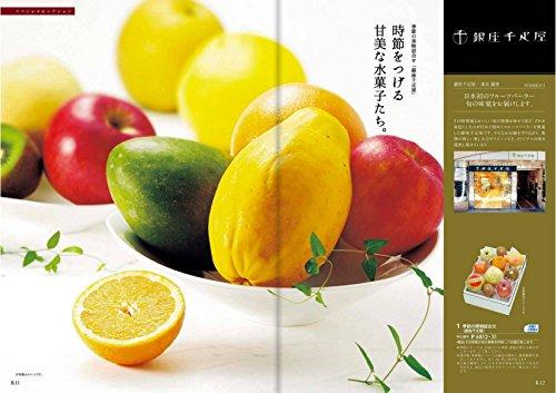 ハーモニックグルメカタログギフトALAGOURMET(ア・ラ・グルメ)ピンクレディー包装紙:白金