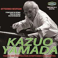 レスピーギ:ローマ三部作 山田一雄(指揮)東京都交響楽団 by Kazuo YAMADA