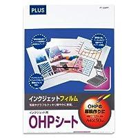 プラス インクジェット用OHPフィルム A4 50枚入 IT-125PF 【まとめ買い3冊セット】