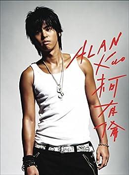 Alan Kuo Debut Album