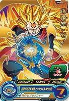 スーパードラゴンボールヒーローズ/PSES5-02 孫悟空:ゼノ