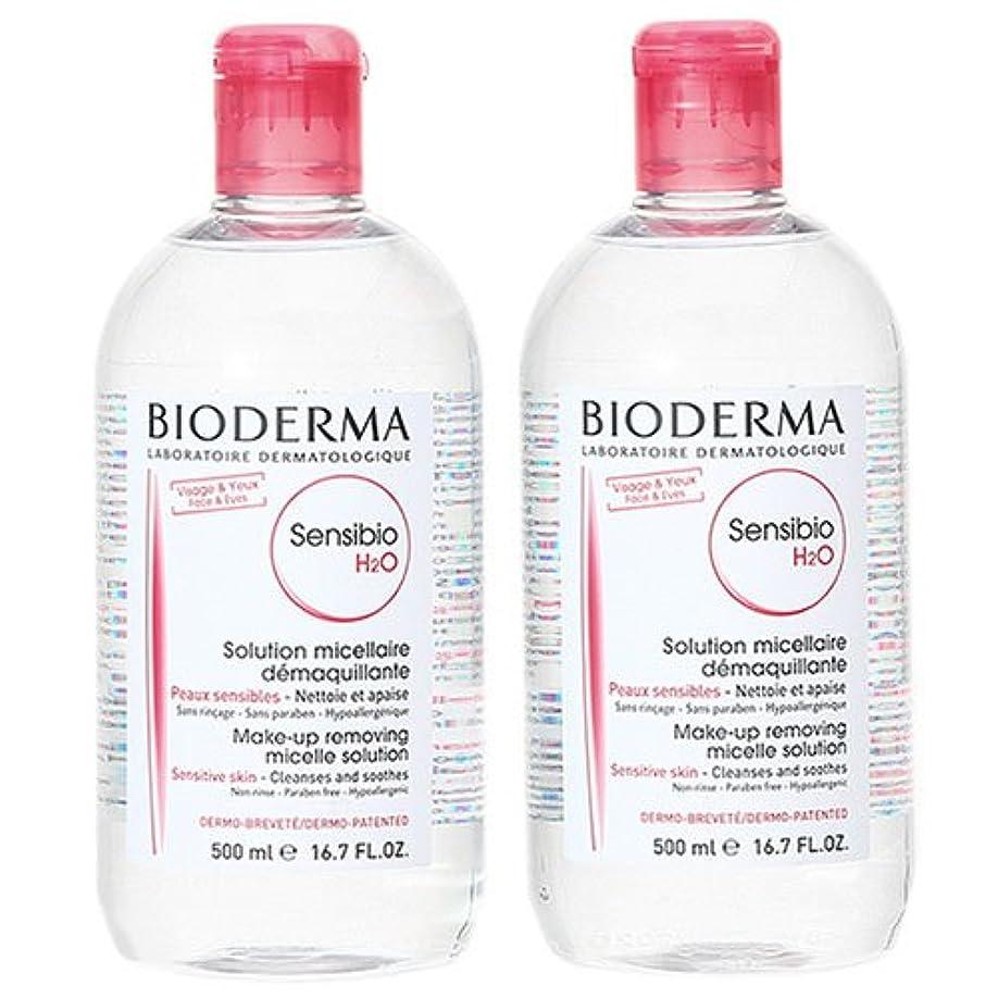 確認昇進ドロービオデルマ BIODERMA サンシビオ H2O (エイチ ツーオー) D 500mL 【2本セット】 【並行輸入品】