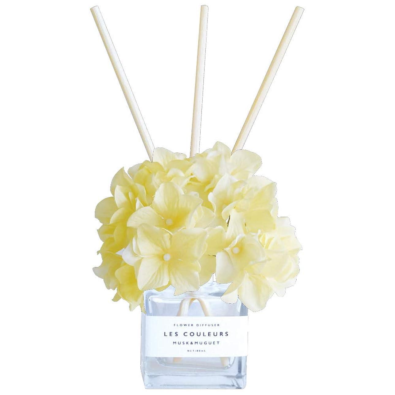 自宅で類推含めるレクルール フラワーディフューザー お花のリードディフューザー (ムスク&ミュゲ)