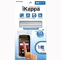 ラスタバナナ iPhone/スマートフォン用iKappa 簡易タイプ 1枚入り RBCA044