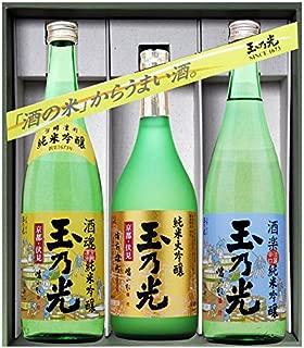 玉乃光酒造 純米吟醸 飲み比べセット TSS-50 [ 日本酒 720ml×3本 ]
