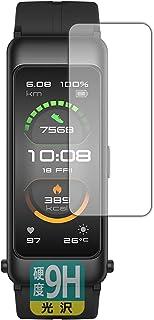 PDA工房 HUAWEI TalkBand B6 9H高硬度[光沢] 保護 フィルム 日本製