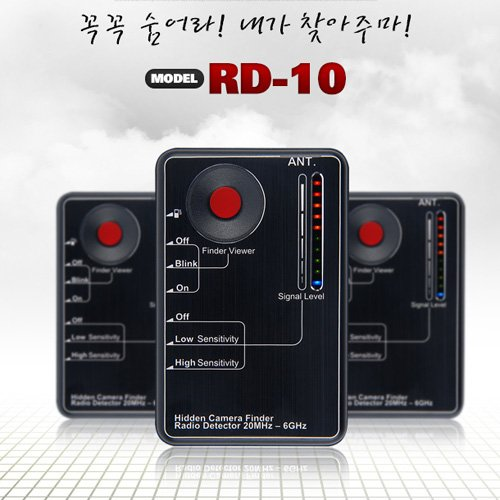 LawMate RD-10 Portable RF and Hidden Camera Detector