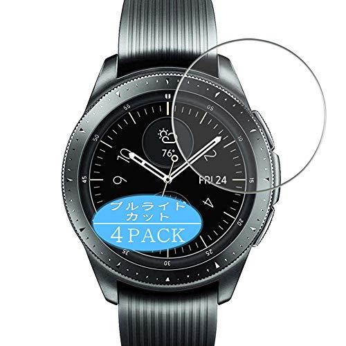 VacFun 4 Piezas Filtro Luz Azul Protector de Pantalla, compatible con Samsung Galaxy Watch 46mm, Screen Protector Película Protectora(Not Cristal Templado) NEW Version