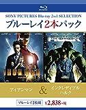 アイアンマン/インクレディブル・ハルク[Blu-ray/ブルーレイ]