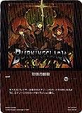 【パラレル】WIXOSS-ウィクロス-/WX20-CD03P 烈情の割裂