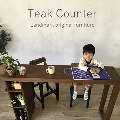 ランドマーク『チーク無垢木製カウンターテーブルT540KA』