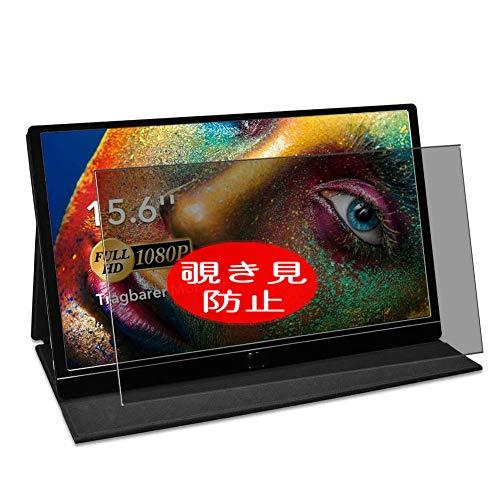 Vaxson Protector de pantalla de privacidad compatible con M MEMTEQ 15,6 pulgadas, protector de película antiespía [no vidrio templado] Filtro de privacidad anti peep protector