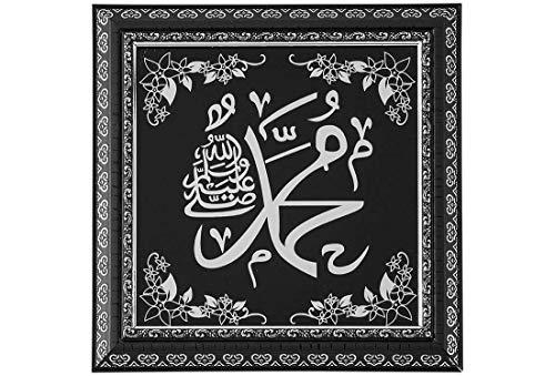 Islam Wandbild Wanddeko 25x25cm Allah Mohammed Dini Ayet Koran Quran Religion Farbe Schwarz |Mohammed | z1461
