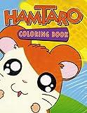 Hamtaro Coloring Book: Kawaii art cute funny coloring book for kids