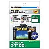 HAKUBA デジタルカメラ液晶保護フィルムMarkII FUJIFILM X-T100 専用 DGF2-FXT100