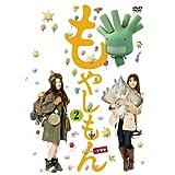 ドラマ「もやしもん」 第2巻(通常版) [DVD]