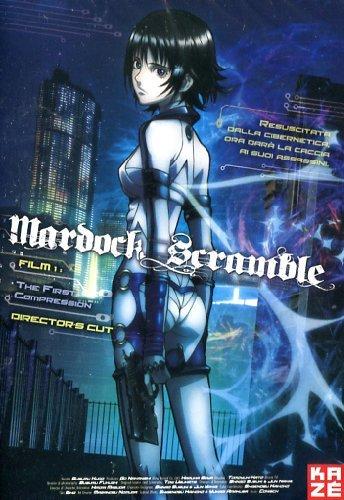 Mardock Scramble-The First Compression Volume 01 [(Director's Cut)] [Import]