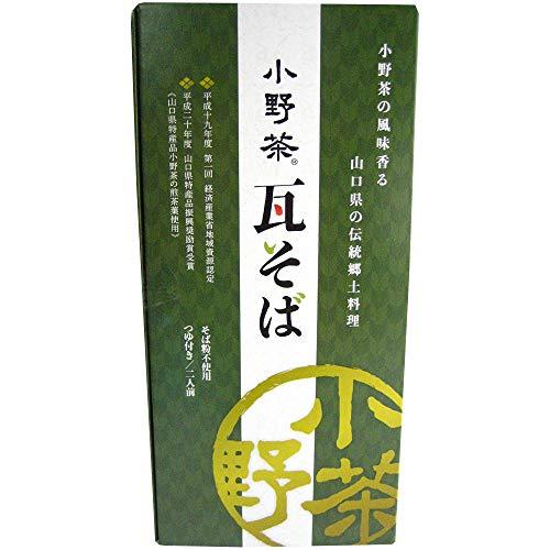 山口茶業 小野茶瓦そば 2人前(50g×4束) 200g