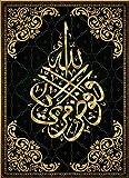 Bdgjln Puzzle 1000 Piezas-Corán poesía Religiosa islámica-Ilustraciones Juegos De Rompecabezas para Adultos Adolescentes,Rompecabezas De Piso De Impresión De Alta Definición-50x75cm