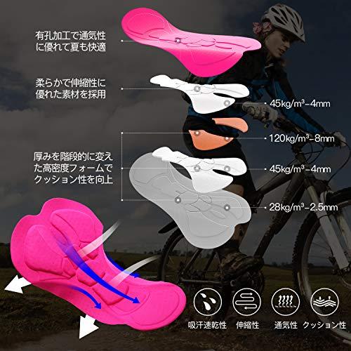 SoukeSports『ウィメンズ4Dパッド入りサイクリングショーツポケット付き』