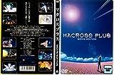 MACROSS PLUS マクロスプラス MOVIE EDITION 中古DVD [レンタル落ち] [DVD] image