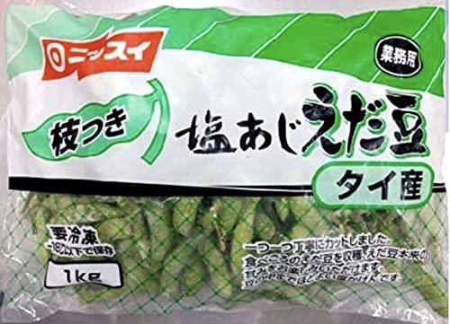 ニッスイ 枝付き塩味枝豆 1kg えだまめ 業務用 冷凍