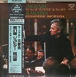 Karajan Conducts Mozart: Symphony No.40 in G Minor, K.550 / Symphony No.41 in C Major, K.551 Jupiter