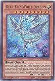Deep-Eyes White Dragon - MVP1-EN005 - Ultra Rare - Unlimited Edition