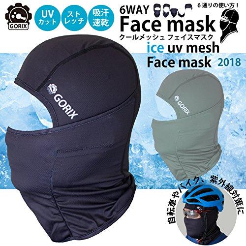GORIX(ゴリックス) バラクラバ 夏 速乾 目出し帽[夏用 UVカット フェイスマスク ヘッドマスク サイクルマスク] バイク 自転車 アウトドア (mask-6)