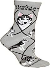 product image for Siberian Husky Adult Cotton Puppy Dog Socks by WHD,Gray,9 - 11