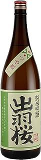 山形県 出羽桜酒造 出羽桜 【でわざくら】 純米吟醸酒 つや姫 1800ml