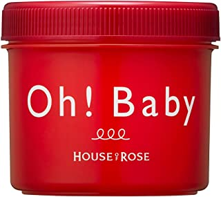 ハウスオブローゼ ボディスムーザー CB (クランベリーコンポートの香り) 350g / ボディスクラブ