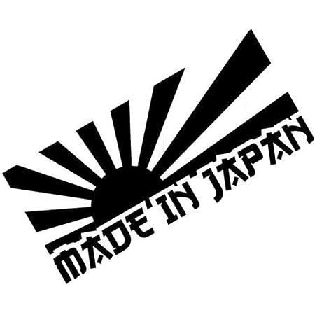 Furu Auto Aufkleber 13x6cm Sun Made In Japan Auto Aufkleber Jdm Styling Fenster Stoßfänger Aufkleber Für Auto Styling Auto